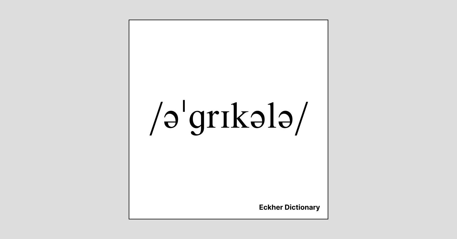 Agricola - Eckher Dictionary