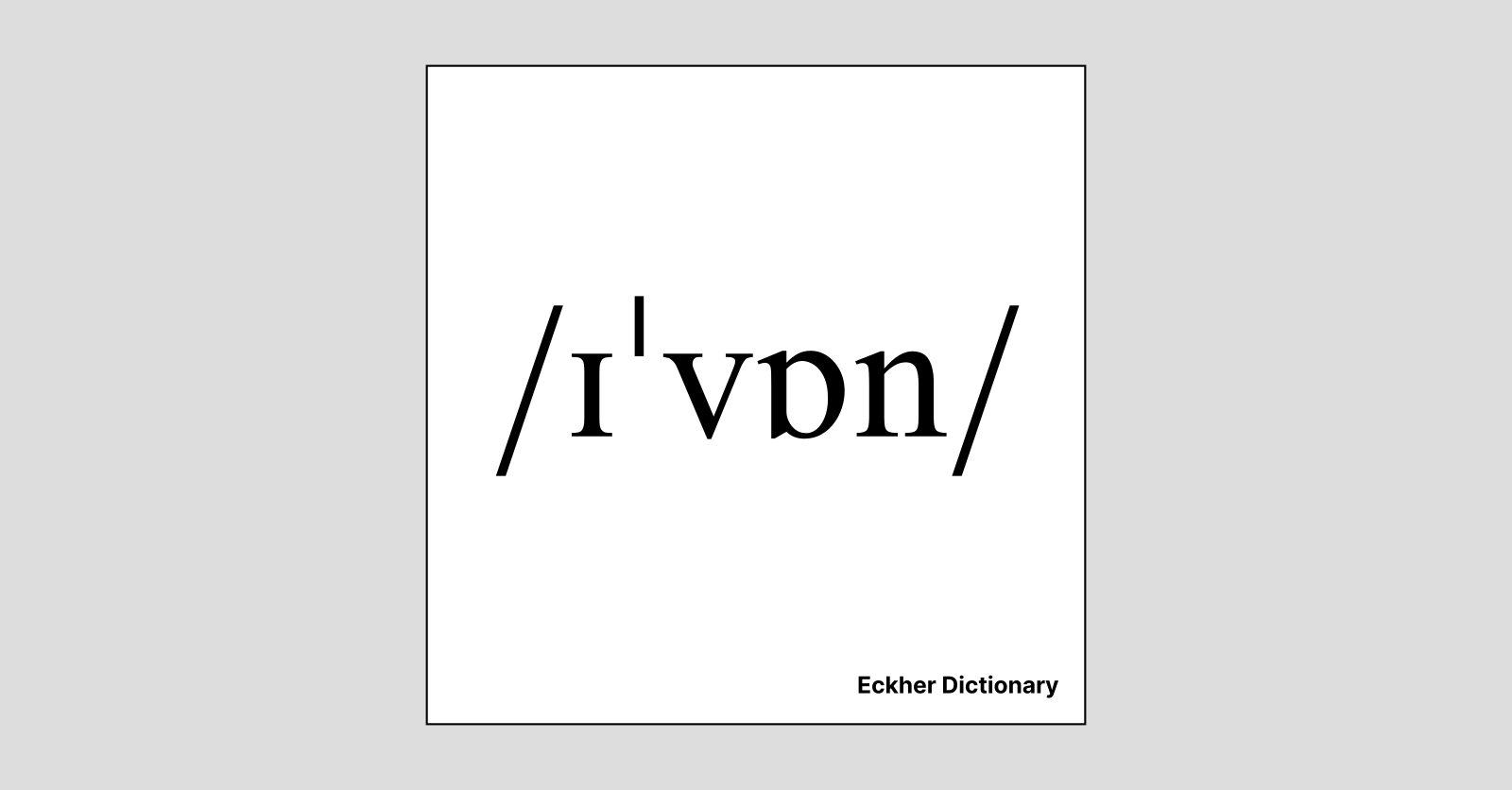 Yvonne - Eckher Dictionary
