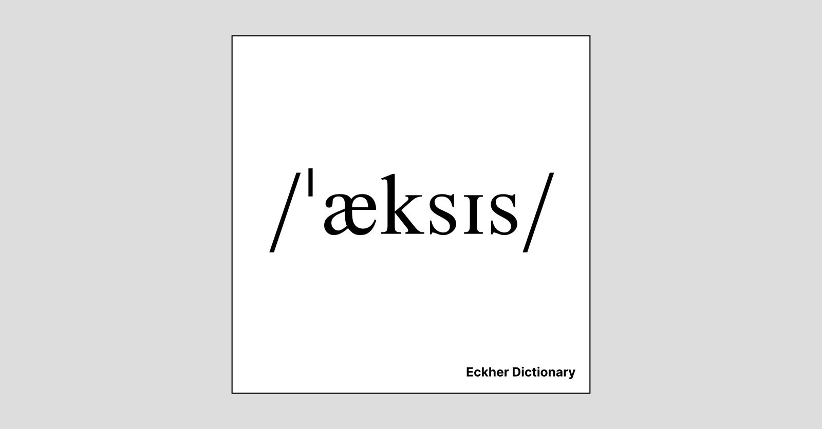 axis - Eckher Dictionary