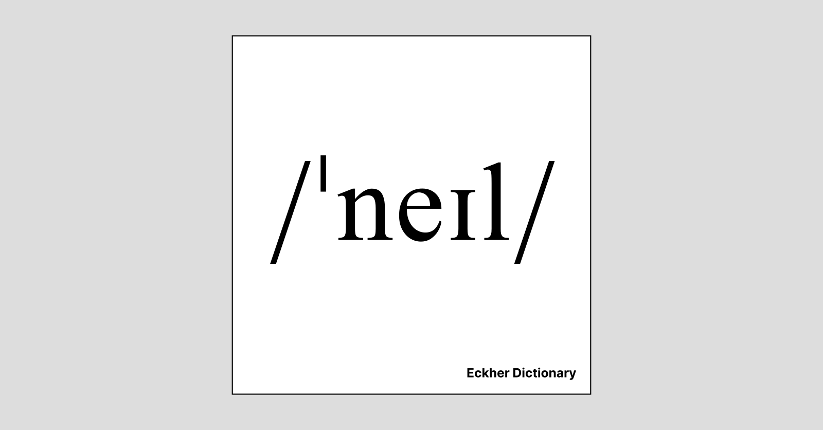nail - Eckher Dictionary