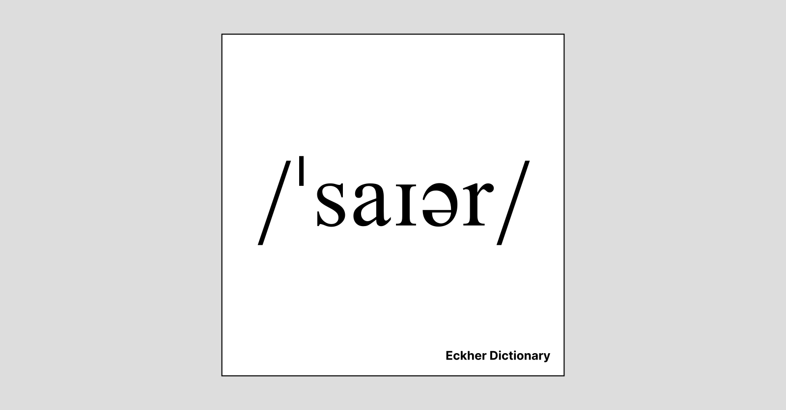 sire - Eckher Dictionary
