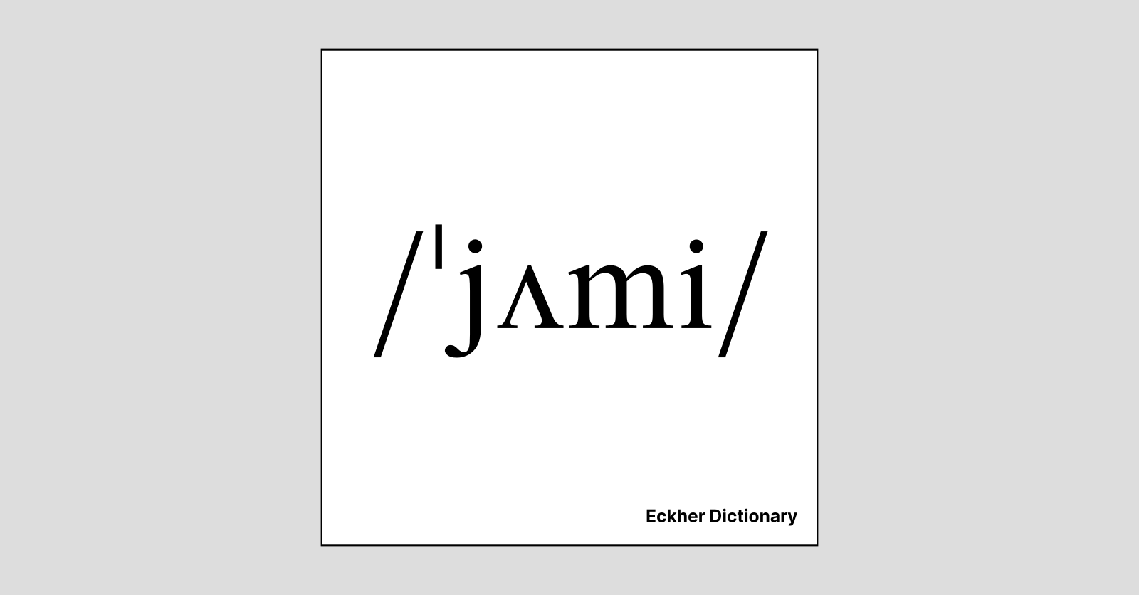 yummie - Eckher Dictionary
